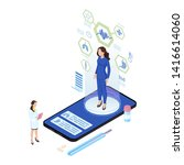 remote body scanning isometric...   Shutterstock .eps vector #1416614060