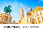 view of budapest old town  buda ... | Shutterstock . vector #1416735923