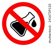 no chemical additives vector... | Shutterstock .eps vector #1416739133