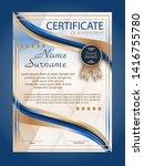 certificate of achievement ... | Shutterstock .eps vector #1416755780