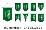 set of hanging flags of the... | Shutterstock .eps vector #1416813896