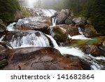 Long Waterfall  High Tatras ...