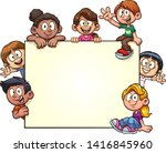 cartoon kids with big blank... | Shutterstock .eps vector #1416845960