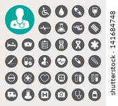 medical icons set  .... | Shutterstock .eps vector #141684748