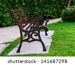 metal garden chair on rock... | Shutterstock . vector #141687298