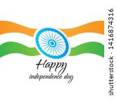banner of an india independence ...   Shutterstock .eps vector #1416874316