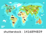 cartoon world map with animals  ... | Shutterstock . vector #1416894839