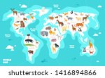 world map with animals. earth... | Shutterstock . vector #1416894866