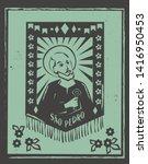 sao pedro  saint peter ... | Shutterstock .eps vector #1416950453