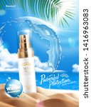 sunscreen product ads with... | Shutterstock .eps vector #1416963083