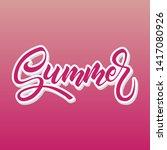 brush lettering composition ... | Shutterstock .eps vector #1417080926
