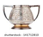 retro silver sugar bowl ...