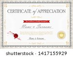 certificate or diploma retro... | Shutterstock . vector #1417155929