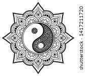 circular pattern in form of... | Shutterstock .eps vector #1417211720