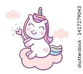 Stock vector cute unicorn vector holding heart wand kawaii pony cartoon nursery decoration hand drawn isolated 1417279043