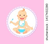 baby shower greeting card ... | Shutterstock .eps vector #1417432280