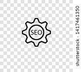 cogwheel icon from seo and... | Shutterstock .eps vector #1417461350