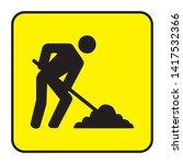 under construction sign on... | Shutterstock .eps vector #1417532366