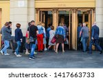 moscow  russia   may  22  2019  ... | Shutterstock . vector #1417663733