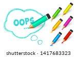 set of pencils and paint speech ... | Shutterstock .eps vector #1417683323