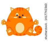 flat design cartoon style...   Shutterstock .eps vector #1417742360