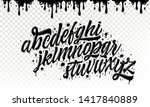 graffiti alphabet. hand drawn... | Shutterstock .eps vector #1417840889