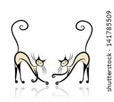 Graceful Siamese Cats For Your...