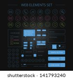 clean web elements set black