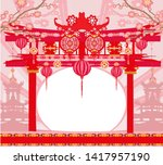 mid autumn festival for chinese ... | Shutterstock . vector #1417957190