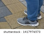 tactile paving is a system of... | Shutterstock . vector #1417976573
