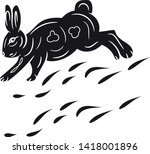 Stock vector ornate hare silhouette runs on a white background vector 1418001896