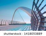 dubai tolerance bridge near... | Shutterstock . vector #1418053889