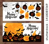 halloween background autumn... | Shutterstock . vector #1418085569