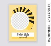 social media banner template.... | Shutterstock .eps vector #1418170859