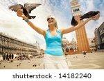 beautiful young woman feeding... | Shutterstock . vector #14182240