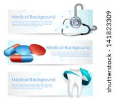 illustration of healthcare and... | Shutterstock .eps vector #141823309