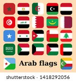 flags arabic illustration... | Shutterstock .eps vector #1418292056