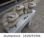 Stock photo japanese shinto landscape this is a frog stone statue of a shrine 1418292506
