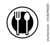 spoon and fork icon vector... | Shutterstock .eps vector #1418298683