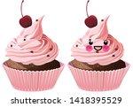 kawaii smiling happy face... | Shutterstock .eps vector #1418395529