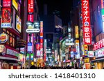 Tokyo   May 20   Night View Of...