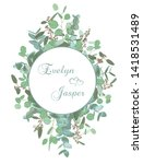 vector wedding invitation flyer.... | Shutterstock .eps vector #1418531489