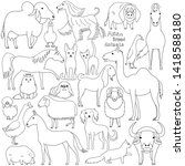 doodle of asian breed domestic...   Shutterstock .eps vector #1418588180