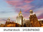 moscow  russia   may 17  2019 ... | Shutterstock . vector #1418696060