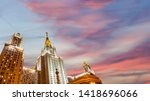 moscow  russia   may 17  2019 ... | Shutterstock . vector #1418696066