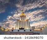 moscow  russia   may 17  2019 ... | Shutterstock . vector #1418698070