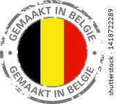 made in belgium flag grunge icon | Shutterstock .eps vector #1418722289
