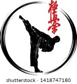 vector image karateka....