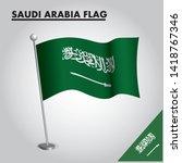 national flag of saudi arabia... | Shutterstock .eps vector #1418767346