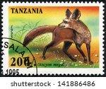 tanzania   circa 1995  a stamp... | Shutterstock . vector #141886486